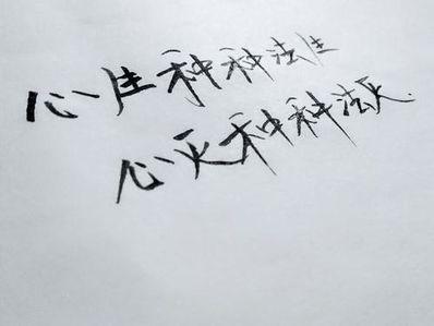 佛经名句短句 佛经经典名句,有哪些