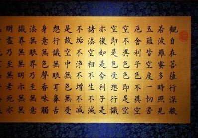 佛经中励志的话 佛教励志的句子