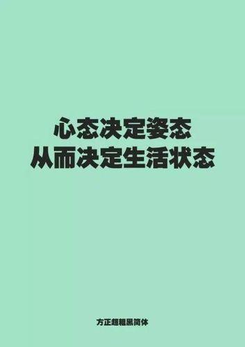 茶叶正能量句子 卖茶励志的句子