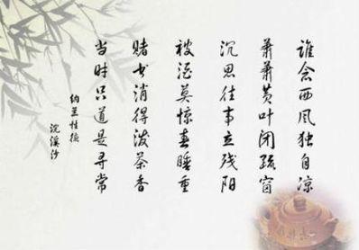 纳兰词中相思的的句子 纳兰词唯美爱情诗句