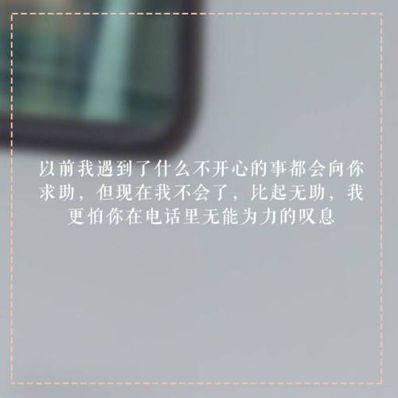异地恋情话最暖心长句给女生 异地恋情话最暖心短句