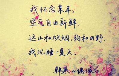 港风唯美句子 形容风大的唯美句子有什么?