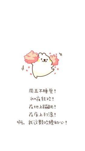 小清新爱情语录 求比较甜美小清新的爱情句子,谢谢!