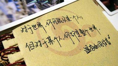 100句情话小红书 恋爱99天的唯美情话