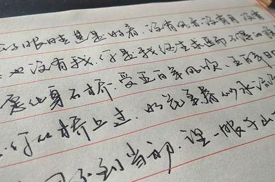 钢笔字短句 赞美钢笔字写得好的句子,要求至少300字